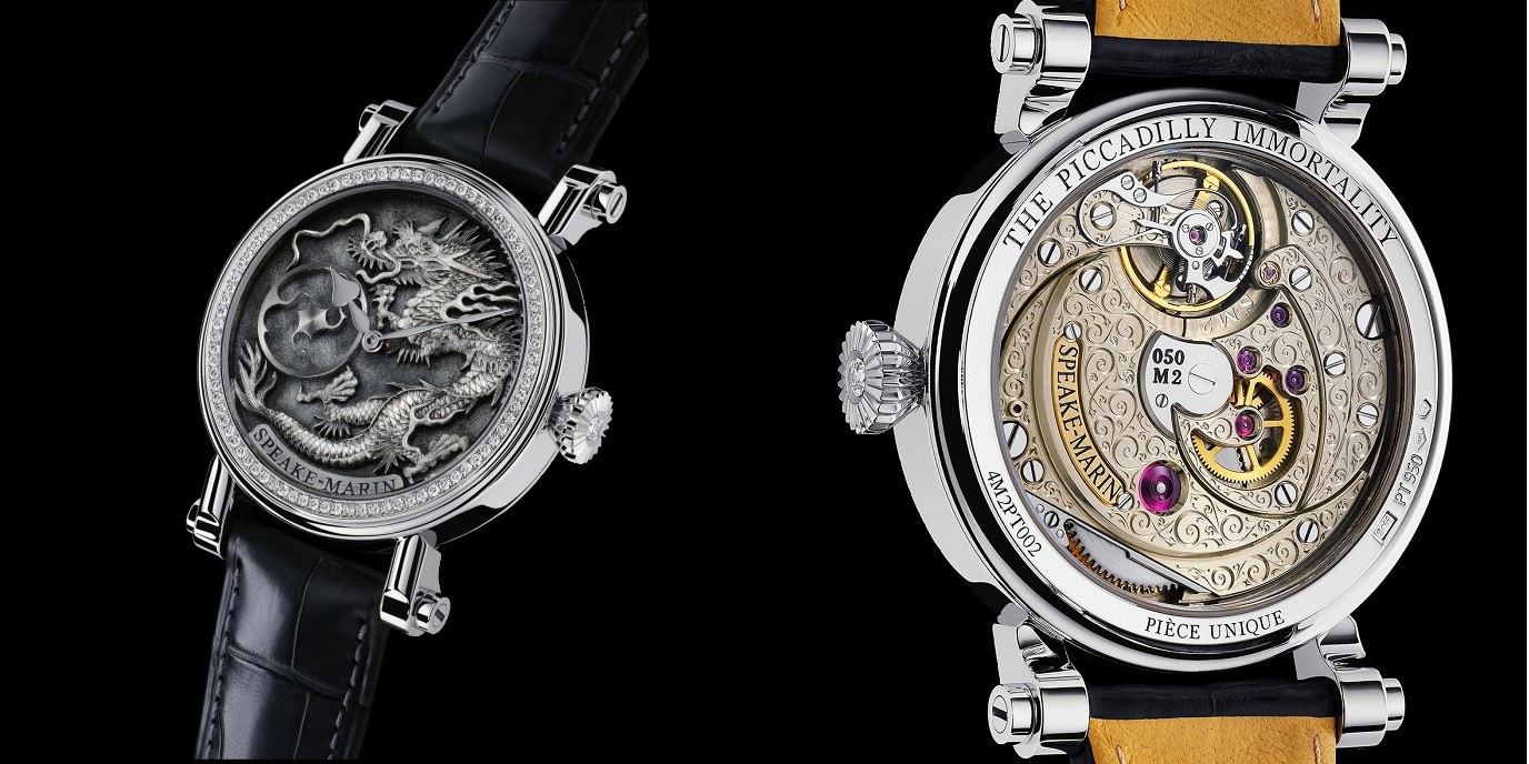 Speake Marin Immortality